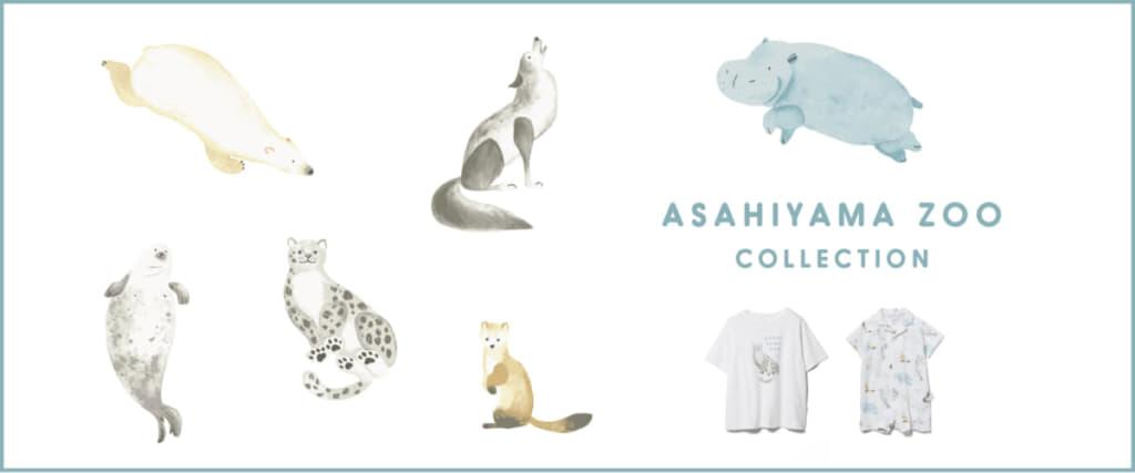 北海道にある【旭山動物園】を応援するASAHIYAMA ZOO COLLECTION